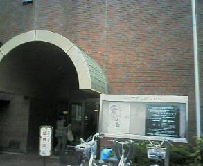 とある図書館