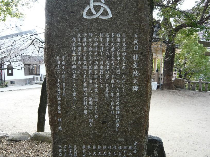 080313bkodunomiya359