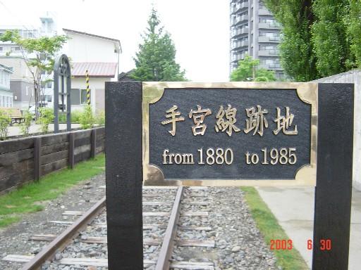 Temiyasenatochi