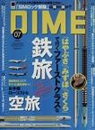 Dime411
