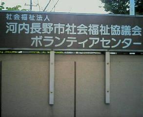 200509211607000.jpg