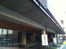 玉水記念館