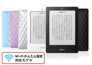 Kobo_touch