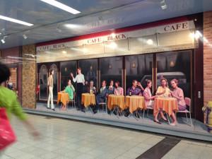 大阪駅から西梅田へ