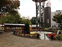 岡東町公園