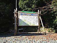 20131108_131756