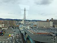 直Q京都号から