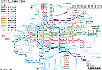 Subway_no_20131221