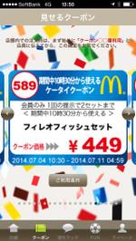 20140704_135057