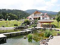 奈義町 山の駅