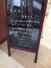 20150702_075301_2