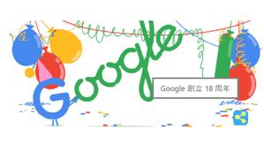 Google3_2