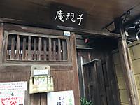 20171007_1133111_2