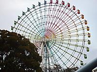 600pxhirakata_park