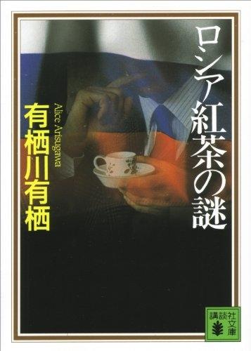Kindle_20211010161501
