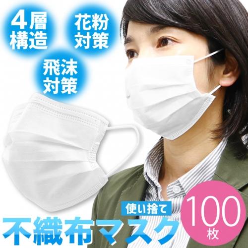 Mask1001