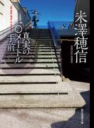 Photo_20191127085501
