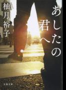 Photo_20191220111601