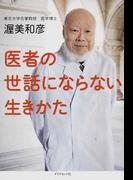 Photo_20200209084301