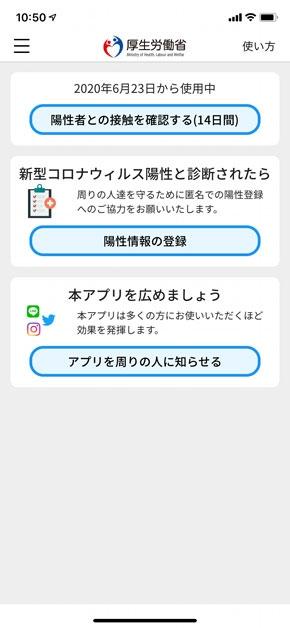 Photo_20200627111101