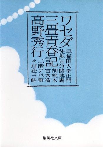 Photo_20200822102401