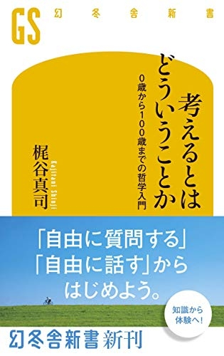 Photo_20200928100301