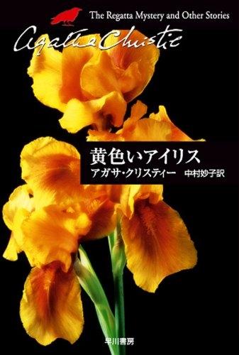 Photo_20201126153001
