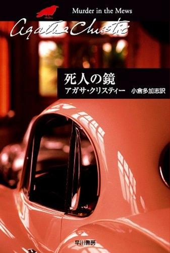 Photo_20201207214201
